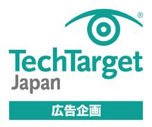 TechTargetジャパン 広告企画