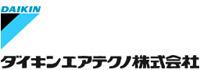 ダイキンエアテクノ株式会社