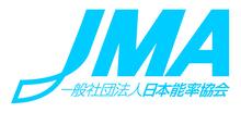 一般社団法人日本能率協会 ドイツメッセ日本代表部