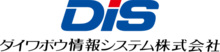 ダイワボウ情報システム株式会社