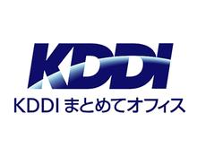 KDDI まとめてオフィス株式会社