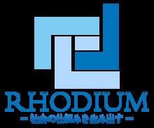 ロジウム株式会社