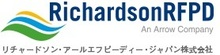 リチャードソン・アールエフピーディー・ジャパン株式会社