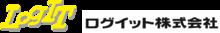 ログイット株式会社