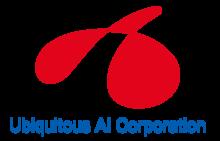 株式会社ユビキタスAIコーポレーション
