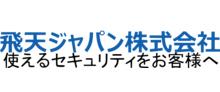 飛天ジャパン株式会社