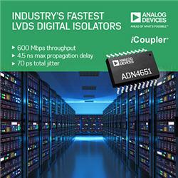 IoT時代の過酷な産業環境下での性能・信頼性を向上させる絶縁方法とは? 課題を解決するLVDSデジタル・アイソレータ
