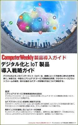 デジタル化とIoT製品導入戦略ガイド