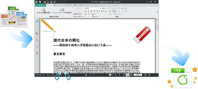 Quality Gaaiho PDF Suite
