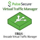 仮想ADC/ロードバランサー Pulse Secure Virtual Traffic Manager