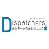 災害対策リモートバックアップサービス ディスパッチャー
