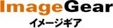 画像処理ソフトウェア SDK ImageGear(イメージギア)