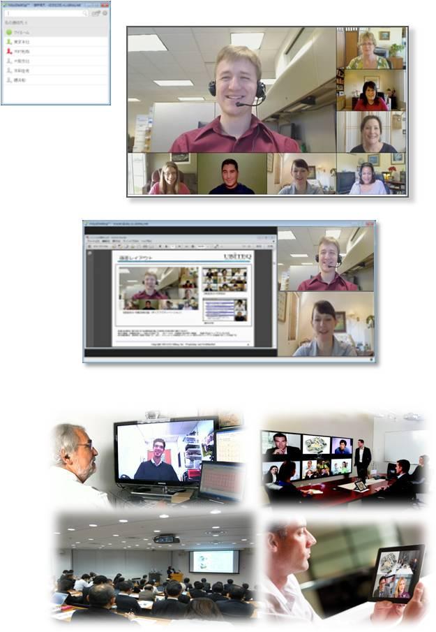 クラウド型ビデオ会議サービス CanSee