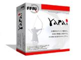 標的型攻撃対策ソフトウェア FFR yarai