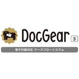 パソコン決裁 DocGear 3 クラウド