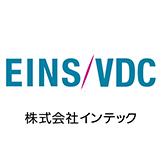 高機能データセンター EINS/VDC