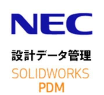 設計データ管理「SOLIDWORKS PDM」