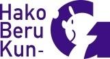 ファイル転送システム HakoBeruKun-G