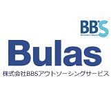 人事給与トータルアウトソーシングサービス 「Bulas」