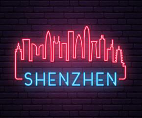 イノベーション創出拠点としてスタートアップ企業を支える中国深センのエコシステム