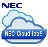 クラウド基盤サービス「NEC Cloud IaaS」