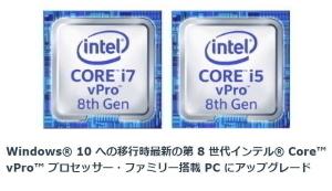 セキュアかつ利便性の高いPC環境で快適なモバイルワークを実現した3社の事例