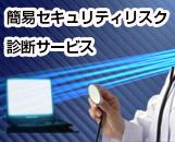 Logo image20191105184503