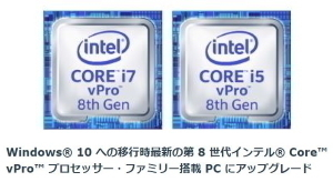 調査で判明 Windows 10問題を含めたPC運用管理の課題と今後とるべき2つの方針