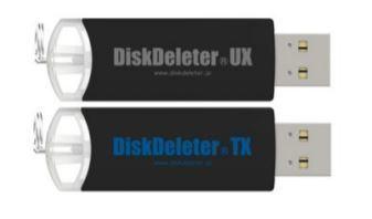 USBメモリ型データ消去ソフト「DiskDeleter」