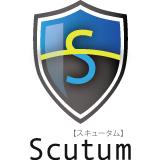 クラウド型(SaaS型)WAFサービス「Scutum(スキュータム)」